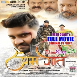 2021 Mp3 Song Download