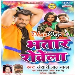 2020 Mp3 Song Download